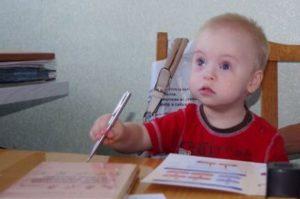 Как развивать детей с синдромом дауна thumbnail