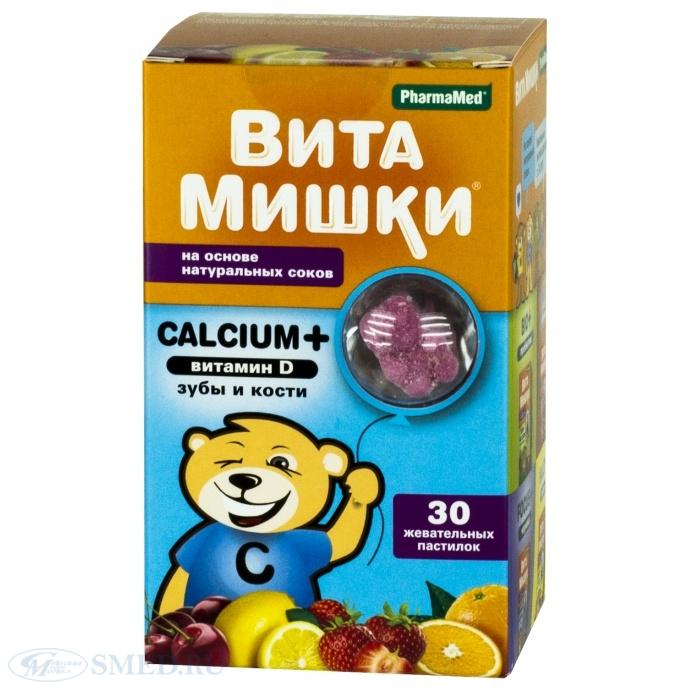 Лучшие натуральные витамины для детей