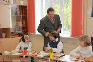 школа для детей с нарушением слуха