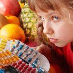 витамины для детей 11 лет