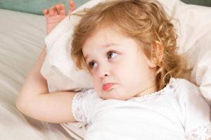 витамины для детей с фосфором