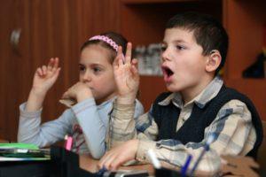 дети с нарушеним слуха