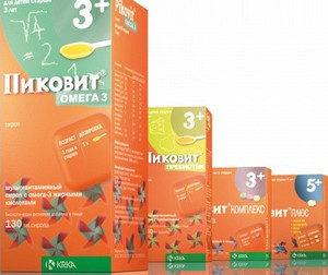 препараты омега 3