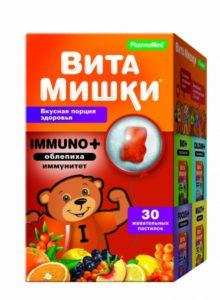 выбор витамин для детей