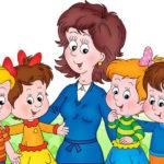 индивидуальные особенности детей