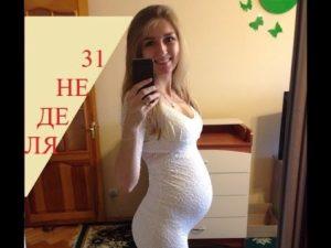 развитие ребенка на 31 неделе