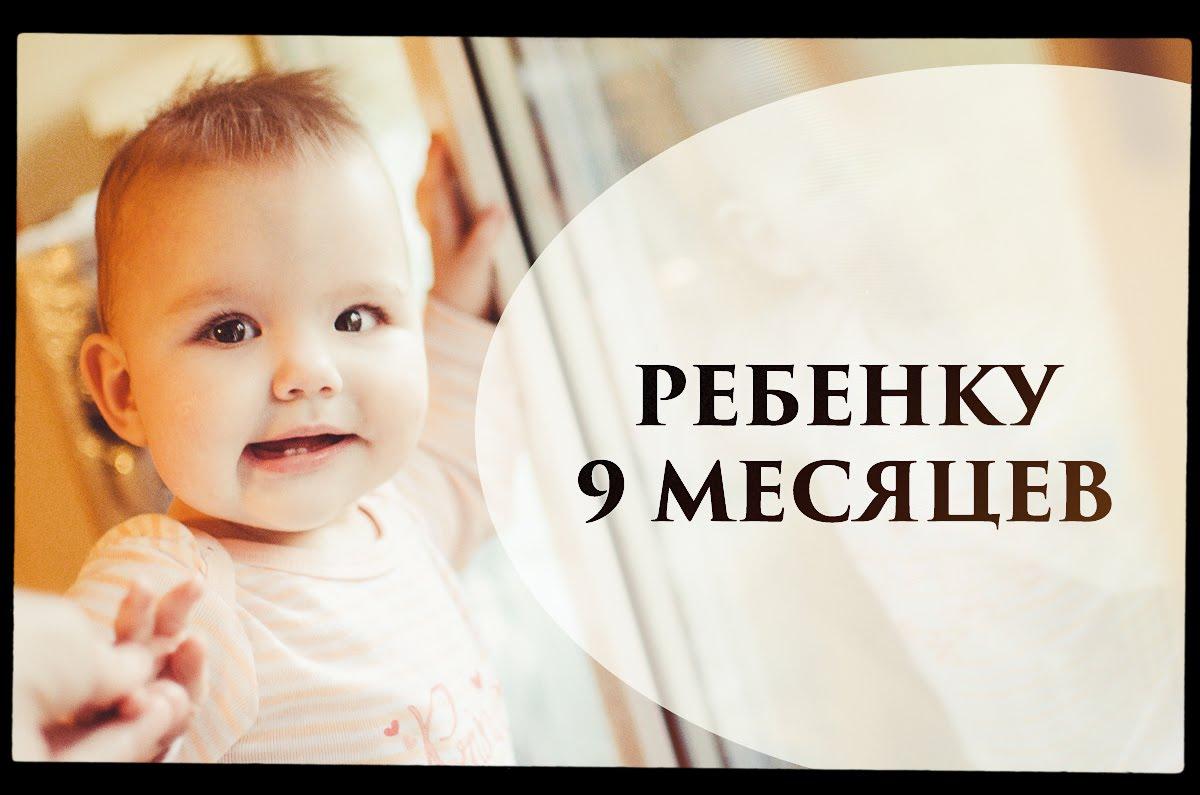 Поздравления если ребенку 3 месяца фото 491