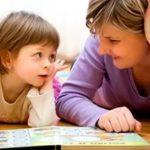 развитие математических способностей детей через игровую деятельность