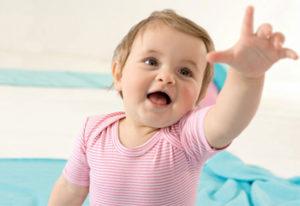 развитие 9 месячного малыша