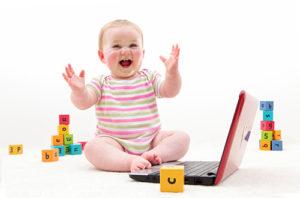 позволяет ребенок в шесть месяцев смотрит в одну точку походе, если появился