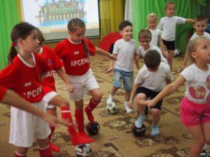 физическое развитие детей старшего дошкольного возраста